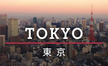 DU LỊCH MỘT NGÀY Ở TOKYO! LÀM GÌ? ĐI ĐÂU? - Phần 1