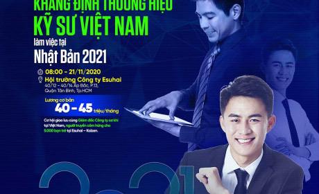 """Hội thảo """"Khẳng định thương hiệu Kỹ sư Việt Nam"""" tại TP. HCM – Esuhai điểm đến cuối cùng"""